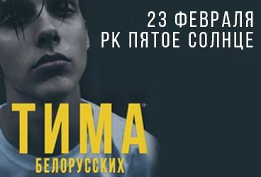 Где в ульяновске купить билеты на концерт театр юного зрителя афиша рязань